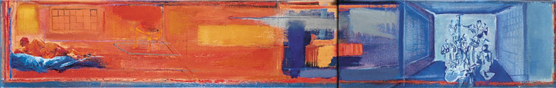 2005 - Oil on canvas. 30 cm. x 200 cm.